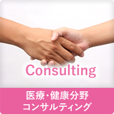 Cconsulting