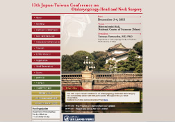 13th Japan-Taiwan Conference