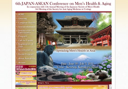 6th JAPAN-ASEAN Conference on Men's Health and Aging