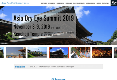 Asia Dry Eye Summit 2019