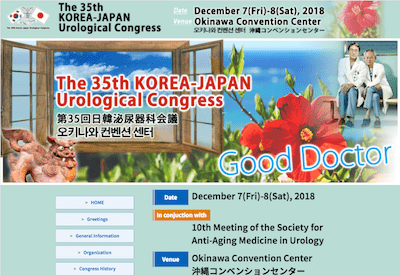 The 35th Korea-Japan Urological Congress
